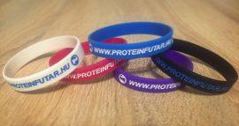 ProteinFutár gumis karkötő több színben